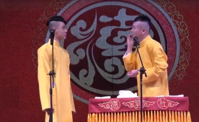 中国曲协谴责张云雷侮辱京剧演员,呼吁文化部门加强监管