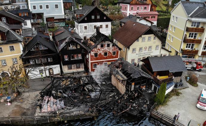 早安·世界|奧地利世遺小鎮發生火災,暫停開放