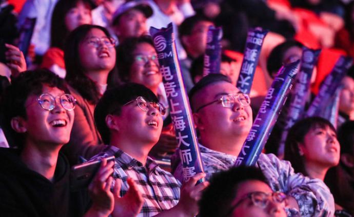 新时代新作为新篇章|建设全球电竞之都!电竞上海大师赛收官