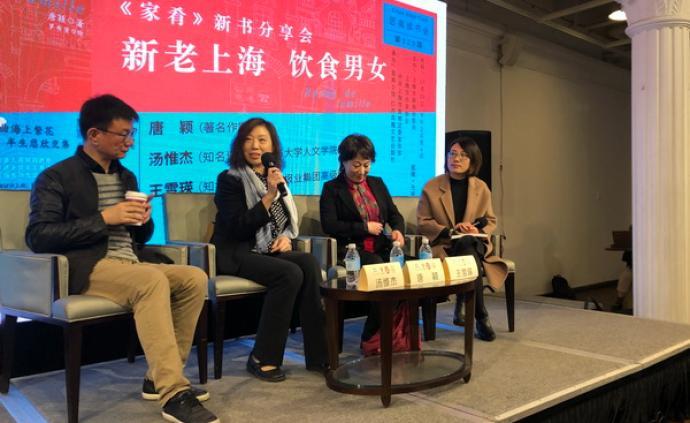 唐颖:普通上海家庭的食色日常值得被写进小说