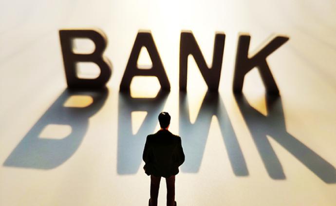 央行談影子銀行治理效果:資金空轉、以錢炒錢等行為得到遏制