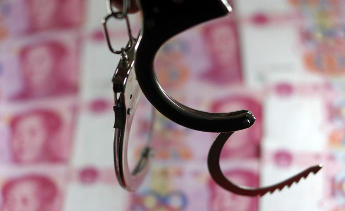 保健品忽悠、非法集资……监管部门联合揭露涉老诈骗四大套路