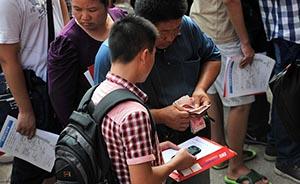 教育部称目前大学学费上涨在居民可承受范围内,京沪不涨