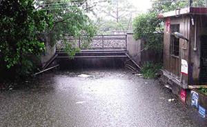 广州一涵洞逢雨必淹吞7人,两月前整改水务部门称在走程序
