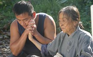 中国电视剧在蒙古:饱含儒家文化的都播得比较好