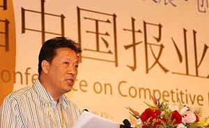 浙江日报报业集团原副社长王一义被开除党籍