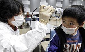 福岛30万儿童接受检查,57人确诊患甲状腺癌