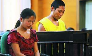 云南一对夫妻闹离婚卖掉亲生女儿,分赃不均丈夫报警