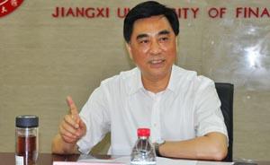 媒体称江西发改委主任李安泽被带走,曾被举报插手土地出让