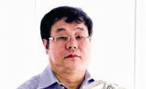 """""""海外追赃第一案""""追缴3000万元:贪官外逃不在""""法外""""!"""