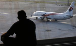 马航将耗资19亿美元重组裁退6000员工,或停飞部分中国航线