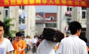 上海公示教育收费标准:普通高校不涨,研究生全面收费