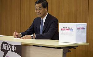 全国人大常委会表决通过香港政改报告,确定特首普选框架