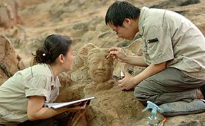 手把手教你考古,你也可以成为考古学家