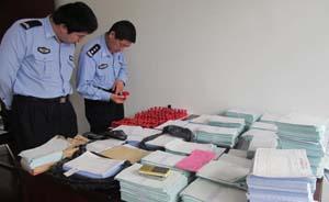 """上海查获首起高仿2014版发票案:嫌犯""""从业""""两年买房买车"""