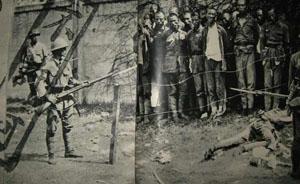 复旦学者:战争是中日人民共同的敌人
