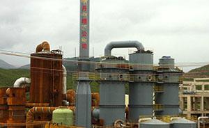 大理在古迹旁建硫酸厂,环保人士向环保部举报环评不合理