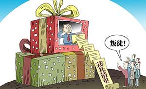 央企一职工自曝单位送礼清单被称叛徒,南京纪委称在核实