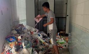 南昌大学撤保洁员推自主保洁,党员、班干须带头扫女厕遭吐槽