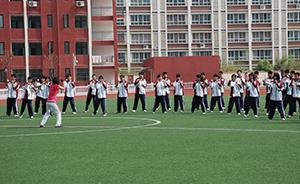 南京民办学校教师年领千万财政工资,质疑者:算不算吃空饷?