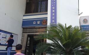 广东辅警涉强奸敲诈失足女:涉案3辅警被指培训5天匆忙上岗