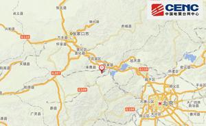 河北张家口发生4.3级地震,北京有震感