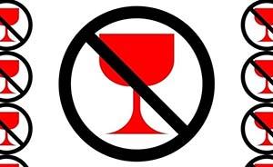 福建一男子醉酒纵火,法院判决禁止饮酒三年