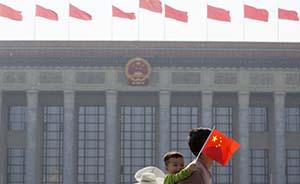 张维为:从文化角度阐释中国一党制、民主专制及政权合法性