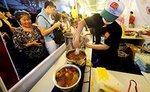 与台湾地沟油切割,在沪多个台湾美食节誓言保证食用油安全