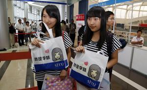 """开学季到来,双胞胎""""工科女神""""同时入读上海交大"""