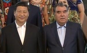 """习总与塔吉克斯坦总统""""拉家常"""":三代同堂在中国是福气"""