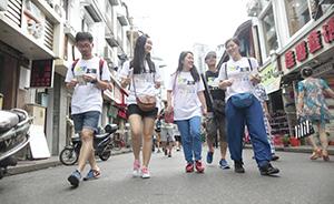 """""""微游上海""""推出六条线路,启动首日3000人徒步穿行上海滩"""