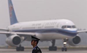 """广西团伙""""打飞的""""上海盗窃,一月往返3次得手数十万元财物"""