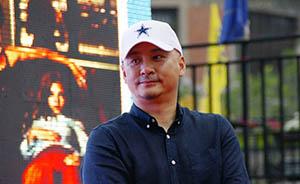《白鹿原》导演王全安连续3天嫖娼,被北京警方当场抓获行拘