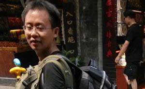 """四川""""最美乡村教师""""结伴都江堰玩漂流失联已70小时"""