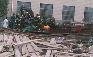 河北张家口货车失控冲上公交站台,已致8死6伤