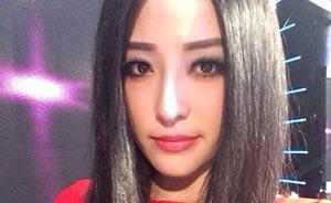 """""""非诚勿扰""""女嘉宾曝严介和性骚扰后致歉:不图虚名、钱财"""