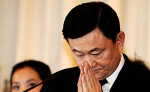 泰国新版教科书删去前总理他信、英拉之名