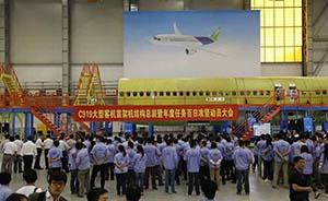 C919国产大型客机开始总装,争取2015年首飞