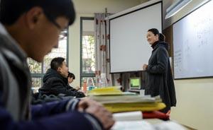 上海民办高中应对走班制师资短缺可能:探讨组建教学联盟