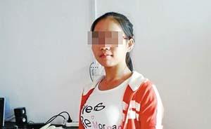 失联20天江西女教师现身,警方:她说不想当老师所以出来玩