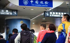 """贸易""""再平衡""""新常态:今年中国旅游逆差料突破千亿美元"""