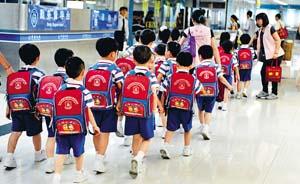 人民日报:今年前8个月3532名内地孕妇被拒入香港