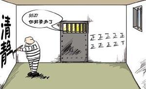 """男子为躲债劫持妻子""""求坐牢"""",公安厅微博调侃:你如愿了"""
