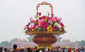 2014年国庆节巨型花篮亮相,为天安门广场历年来最大
