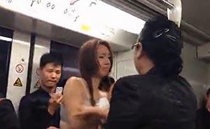 上海地铁美女脱衣秀系恶炒,正义大妈是托