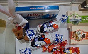 上海年轻人购买老字号品牌不喜欢通过电商,超七成去实体店