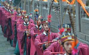 孔子诞辰2565周年祭孔大典举行,山东省长郭树清诵读祭文