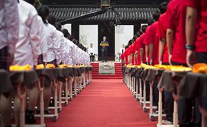 民间力量探索建上海首所全日制传统文化实验学校