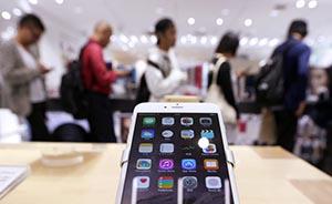 一位日本籍女子涉嫌大量走私iPhone6偷税35万元在上海被抓